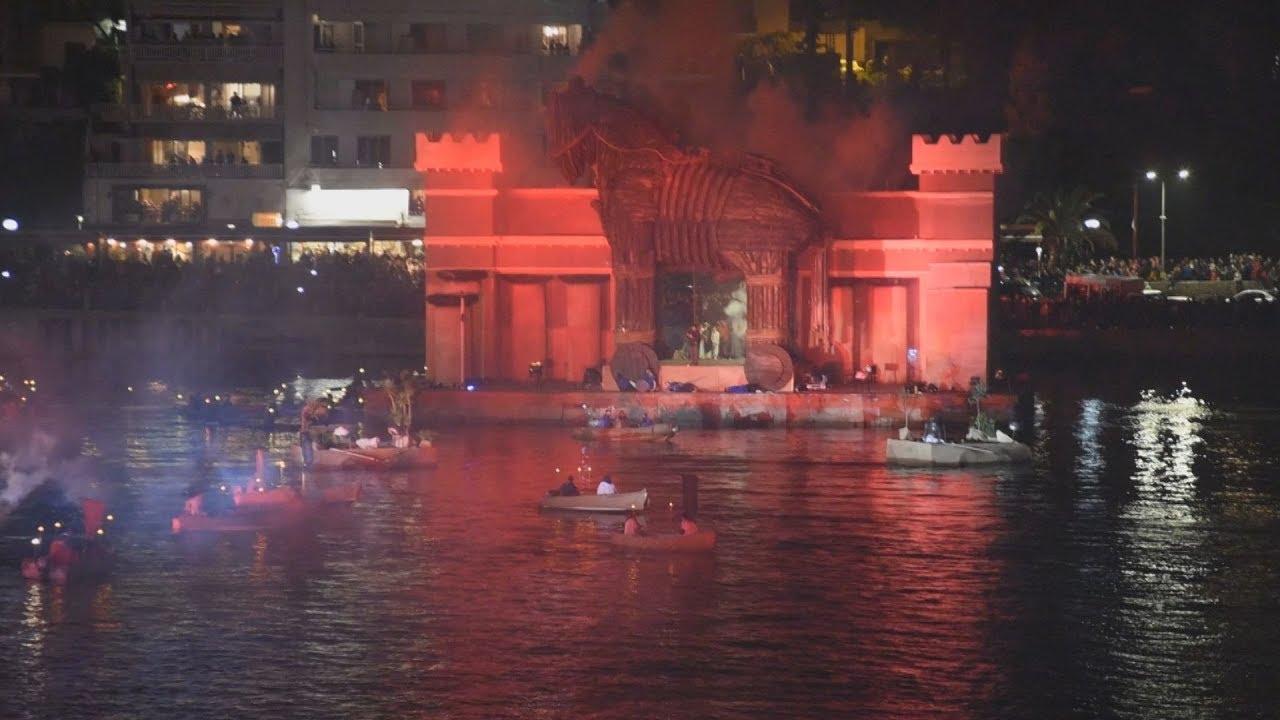To θαλασσινό καρναβάλι της Χαλκίδας