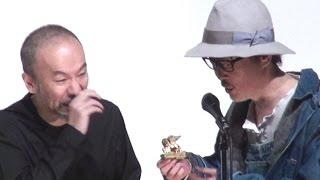 染谷将太、塚本晋也監督、森優作、リリー・フランキー/第25回日本映画プロフェッショナル大賞授賞式