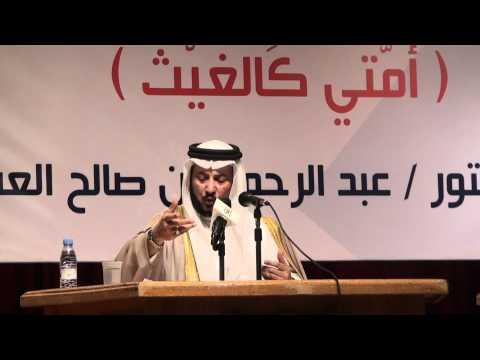 قصيدة شرف البنوة – د / عبدالرحمن العشماوي