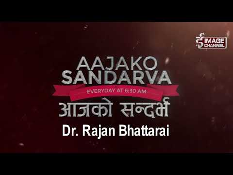 (Aajako Sandarva with Dr. Rajan Bhattarai - 2075 - 1 - 28 - Duration: 27 minutes.)