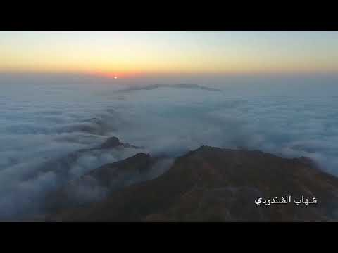 The video also highlights the low-slung cloud cover and mist that forms over the mountains in the early mornings, with the bright orange rays of the morning sun providing a brilliant natural and aesthetic effect.