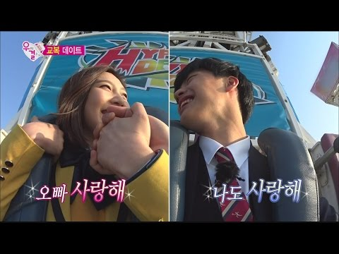 [We got Married4] 우리 결혼했어요 - Joy's surprise confession. 20160430