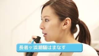 北川景子出演/ソニーブラビアインタビュー