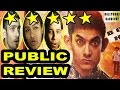 "Video: ""PK Public Review"" | Aamir Khan, Anushka Sharma | PK Bollywood Movie Public Review - Full Video"