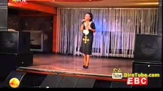 Balageru Idol Meskrem Alemayehu Sing Zeritu Kebede's Degu Abate Kifu Baluwa BAlageru Idol