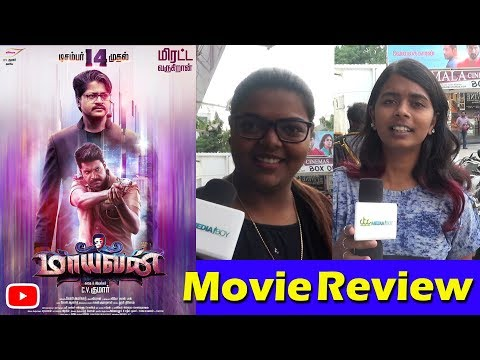 Maayavan Movie Public Review | Public Opinion | Sundeep Kishan  | Lavanya Tripathi | JackieShroff