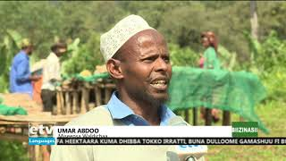 Oduu Biznasii Afaan Oromoo Jan,14/2020 |etv