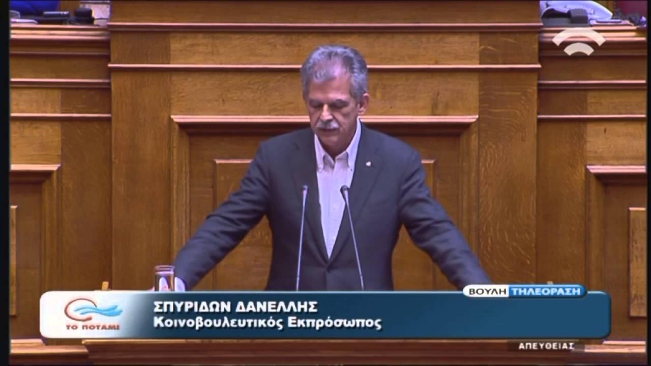Σ.Δανέλλης(Κοιν.Εκπρόσωπος ΠΟΤΑΜΙ)Συζήτηση για σύσταση Εξεταστικής Επιτροπής(15/04/2016)