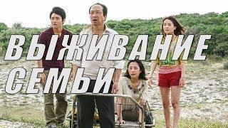 Nonton                                                         Sabaibaru Famir   Film Subtitle Indonesia Streaming Movie Download