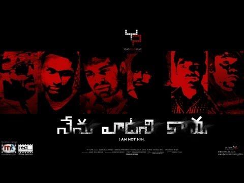 NENU VAADINI KAADU - A Telugu Short Film by Y P Films short film