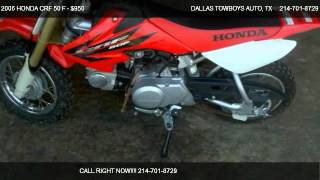 4. 2006 HONDA CRF 50 F  - for sale in Rockwall, TX 75032
