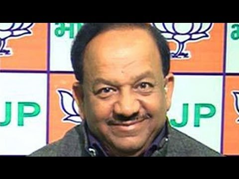 BJP - The BJP ended its Super Sunday just a few inches short of the finish line in Delhi, with 32 of the capital's 70 seats - four short of the majority it needs t...