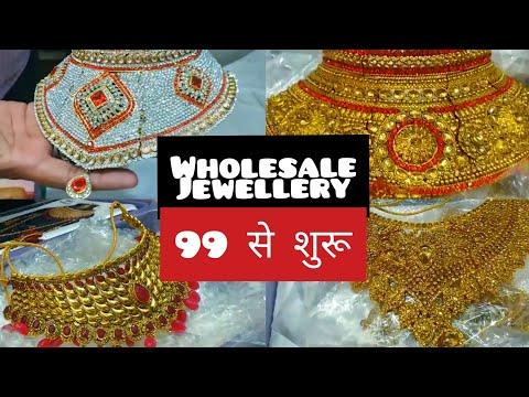 Cheapest Bridal Jewellery market, Sadar Bazaar | Lets Explore