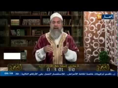 Mohamed Fellag ( L'histoire des Noms patronymiques Algériens).