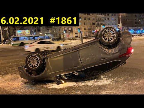 Новая подборка ДТП и аварий от канала Дорожные войны за 6.02.2021