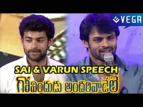 Sai Dharam Tej and Varun Tej Speech at Govindudu Andarivadele Audio Launch