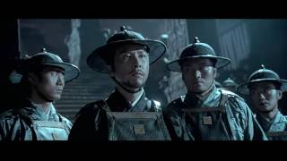 Nonton Jingyiwei          Film Subtitle Indonesia Streaming Movie Download