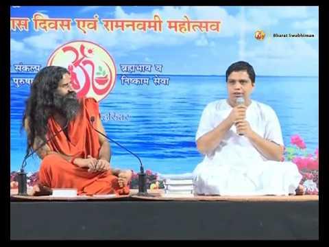Vedic Gurukulam