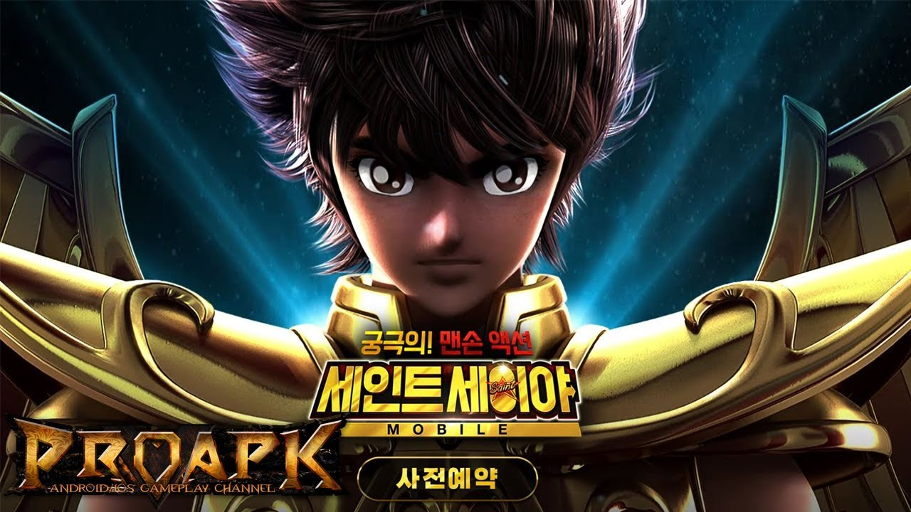 Saint Seiya Mobile - 세인트세이야 Mobile