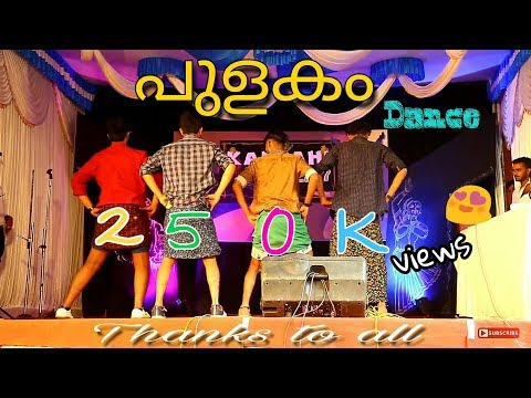 Video കെട്ടി പുടി കെട്ടി പുടിടാ..😜 | Comedy പുളകം😋 dance performance😛| Moulana college KANZAHL 2K17 download in MP3, 3GP, MP4, WEBM, AVI, FLV January 2017