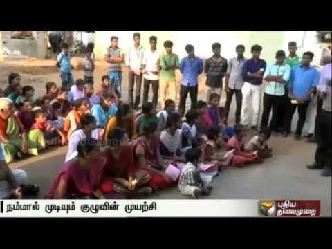 Puthiya-Thalaimurais-Nammal-Mudiyum-team-creates-awareness-on-saving-electricity-in-Trichy