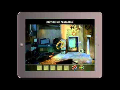 Тюрьма побег приключение - игра головоломка на Ipad| YouTube