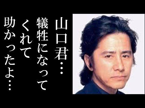 山口達也 報道の裏で消された芸能ニュースに一同驚愕!【芸NOW★ちゃん …