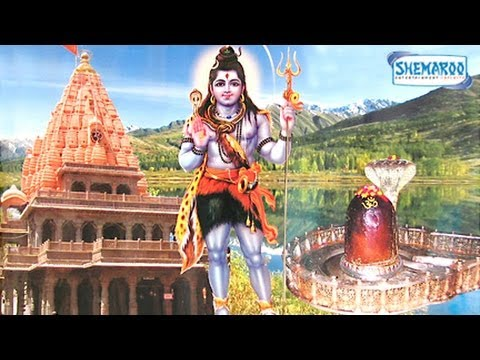 temple - Take the blessings of Lord Shiva by watching this devotional video of the temple Omlkareshwar. Situated in Ujjain this temple is dedicated to Him and is One ...