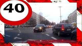 Polskie Drogi #40