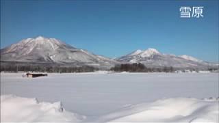 山と湖水の町、信濃町への移住よろしく