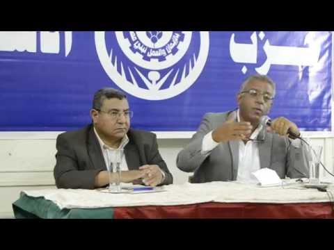 """""""سيف الدولة"""": الولايات المتحدة تدفع لعسكر كامب ديفيد ثمن حماية إسرائيل"""