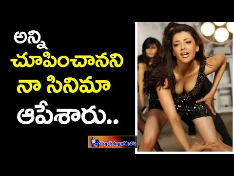 #Kajal Aggarwal Over Exposing Makes Movie In Sensor Trouble | #Telugu #Film #News|TopTeluguMedia