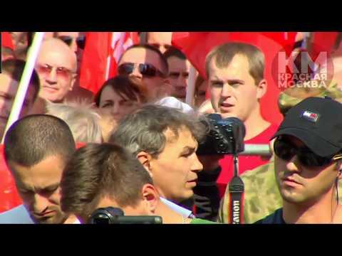 Валерий Рашкин: После принятия закона нас ждёт не только революция - DomaVideo.Ru