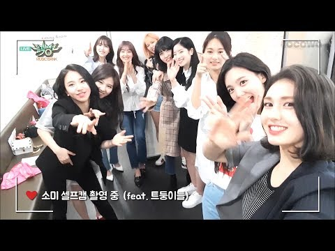 So Mi is Filming With a Camcorder (Feat. TWICE♥♥) [Music Bank Ep 925]