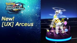 Get [UX] Arceus and more in the Pokémon Duel spring campaign! by The Official Pokémon Channel