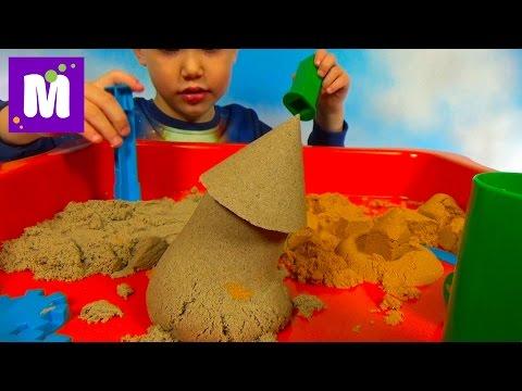 Кинетический песок лепим замок из песка формочками (видео)