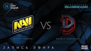 Natus Vincere vs Double Dimension, Kiev Major Quals СНГ [Adekvat]