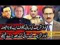 Kal Tak with Javed Chaudhry | 19 September 2018 | Express News