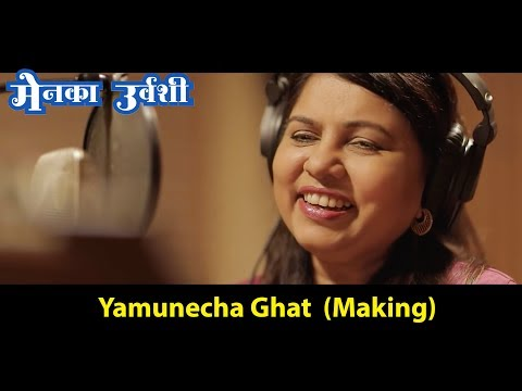 Video Tu.Ka.Patil 2018 | Yamunecha Ghat Full Song | Sadhana Sargam | Music Rajesh Sarkate download in MP3, 3GP, MP4, WEBM, AVI, FLV January 2017