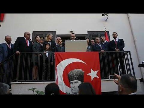 Θεσσαλονίκη: Επέτειος θανάτου του Κεμάλ