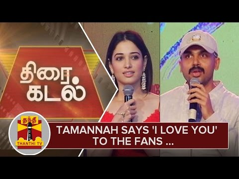 Thozha-Audio-Launch--Tamannah-says-I-Love-You-to-the-fans-01-03-2016