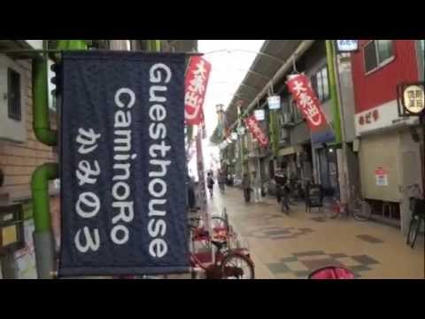 Vídeo de Guesthouse Caminoro