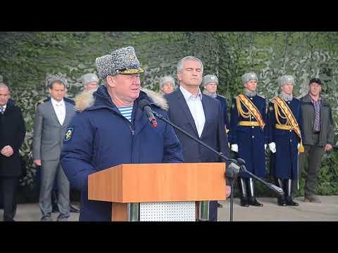 Открытие первого в Крыму отдельного 171-го десантно штурмового батальона (видео)