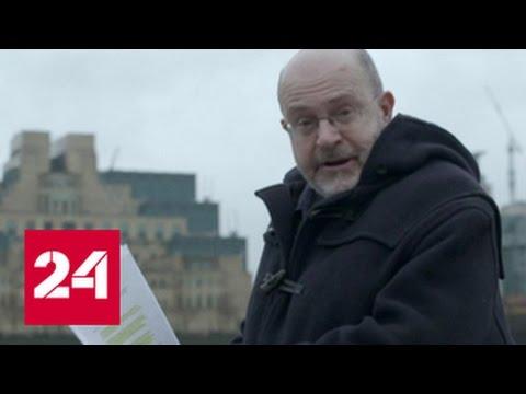 """60 минут. Генеральная битва компроматов: правдивы ли """"разоблачения"""" BBC? От 17.01.17"""