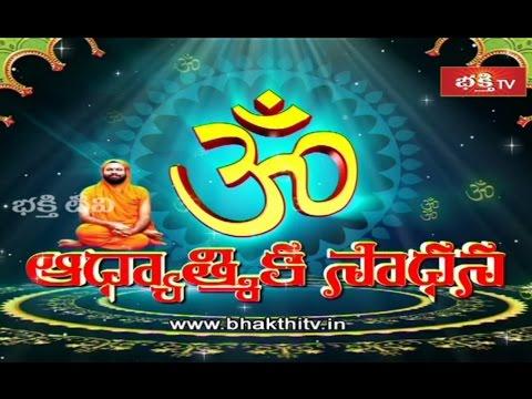 Adhyatmika Sadhana - Paripoornananda Saraswati Pravachanam_Part 3