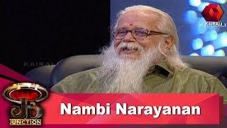Video JB Junction: Nambi Narayanan   നമ്പി നാരായണന്   20th September 2018 MP3, 3GP, MP4, WEBM, AVI, FLV September 2018
