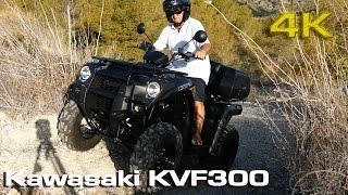 8. Kasawaki KVF 300 2015 [4K]