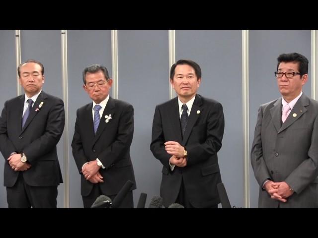 2017年1月24日(火) 「大阪府・大阪市・経済3団体首脳による意見交換会」終了後の囲み取材