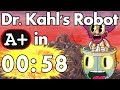 [Former Record] Cuphead - Dr Kahl's Robot in 00:58 【 A+, No Damage, No Bombs, No Charm 】