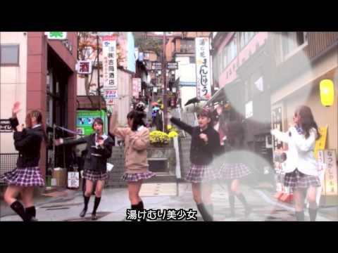 『湯けむり☆美少女』 フルPV (Spangirl)